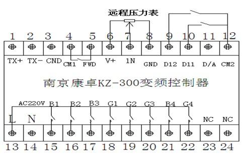 恒压变频供水控制器接线图