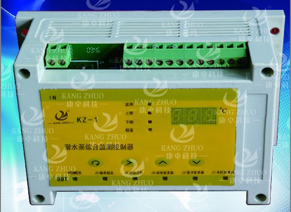 KZ-1型潜水泵综合监测控制器适用于国内所有厂家生产的系列潜水式排污泵、轴流泵、混流泵,本保护装置主要用于对潜水泵性能检测即,绕组过热、油室漏 水、线盒浸水、轴承过热、电机浸水、电机过载等实时监测和报警显示;另外还具有对电机腔内绕组温度能实时在控制器面板上显示出来,并且还可根据需要设定各 种参数。本产品全采用模块化设计制造,性能更加稳定可靠,它是潜水泵能正常安全工作的有力保障。 该产品已获得中国国家专利,专利号为:ZL201220343140.