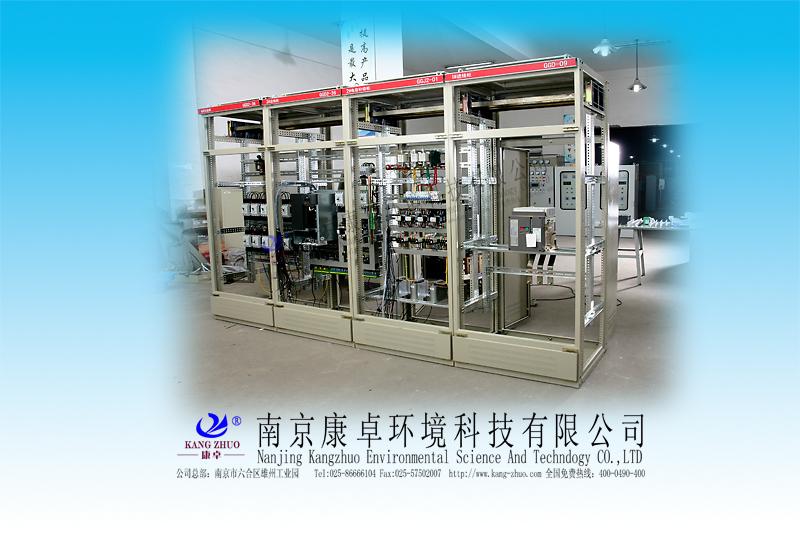 环境科技有限公司低压配电柜可以分为固定式