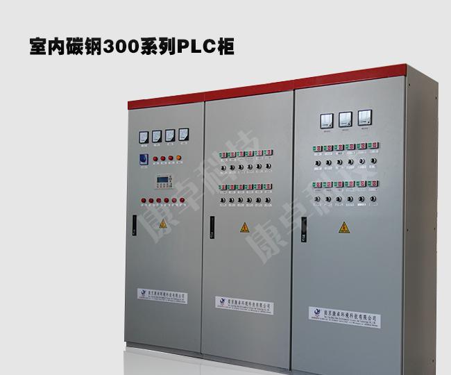 南京康卓西门子PLC控制柜