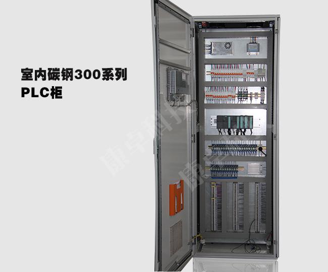 消防水泵控制柜西门子PLC控制系统