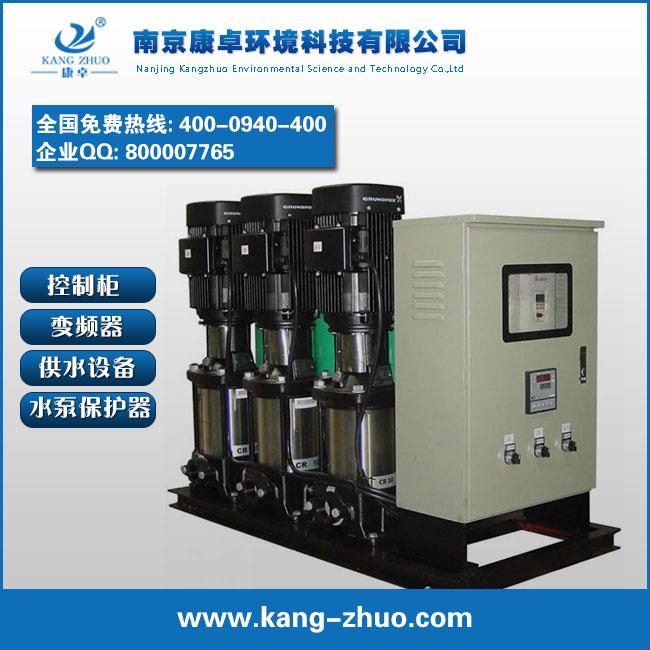 康卓恒压变频供水控制技术并不是简单的将变频器与PLC结合,通过调节变频器和PLC内部程序实现对用水压力的控制,整个系统受现场环复杂环境及相关配套设备的影响很大,包括仪器仪表的正确选择与调试,各种数字量与模拟量信号传感器的选择,信号的采集与处理,现场水泵性能与特点,无负压水箱等因素,任何一个环节出现问题都将影响系统的稳定性。康卓科技多年来致力于恒压供水领域,具有一支极其专业的技术团队,和丰富的现场施工调试经验,通过熟练应用变频器与PLC或恒压供水控制器,实现现场供水全过程的自动化控制,完全实现的无人值守的智