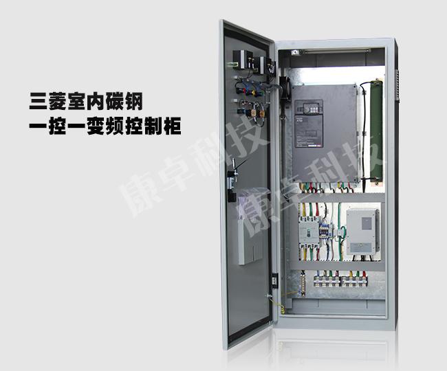 变频器控制柜是南京康卓环境科技有限公司生产的新一代配电输电设备,康卓变频控制柜主要用于调节设备的工作频率,减少能源损耗,能够平稳启动设备,减少设备直接启动时产生的大电流对电机的损害。同时自带模拟量输入(速度控制或 反馈信号用),PID控制,泵切换控制(用于恒压),通信功能,宏功能(针对不同的场合有不同的参数设定),多段速等等。可广泛适用于工农业生产及各类建 筑的给水、排水、消防、喷淋管网增压以及暖通空调冷热水循环等多种场合的自动控制。