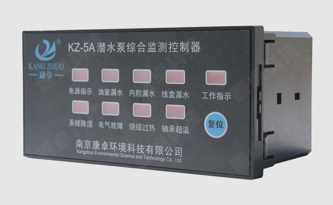 蓝深NS-5A水泵综合保护器康卓KZ-