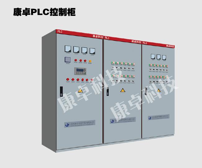 污水提升泵站plc控制柜