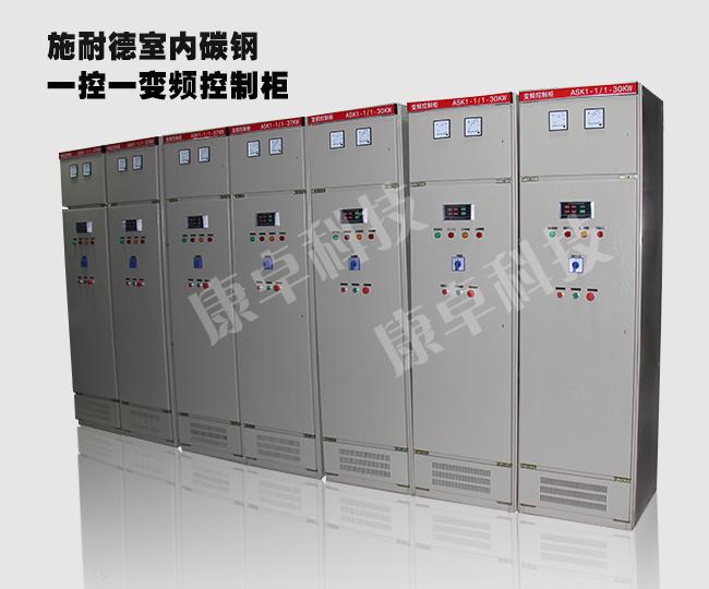 苏州变频控制柜设计制作_生产厂