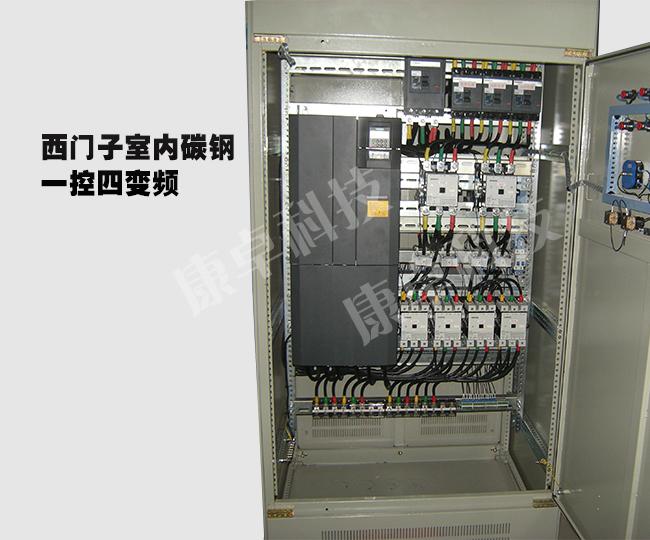 【常州变频控制柜】设计制作_生