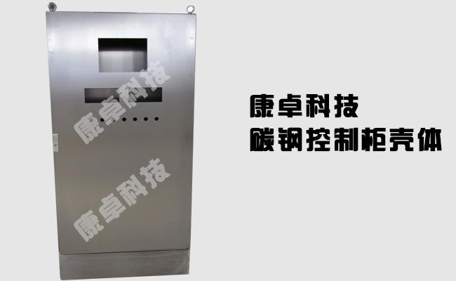 南京碳钢机柜威图柜壳体箱体