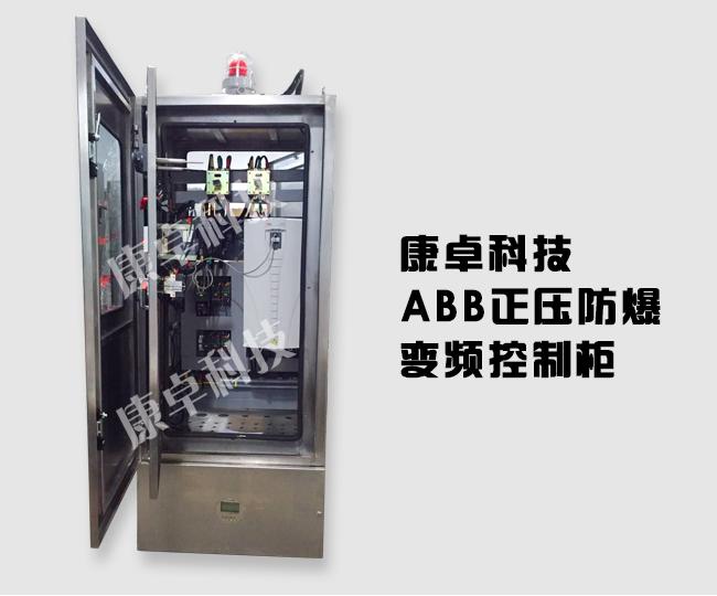 南京正压防爆控制柜设计制作,南京正压型防爆电气控制柜生产厂家