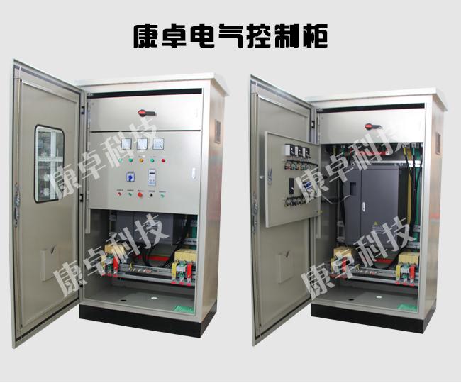 【连云港电气控制柜】电控柜生产厂家_设计制作