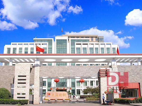 工程项目     河北东海特钢集团有限公司座落在华北工业重镇唐山,东临