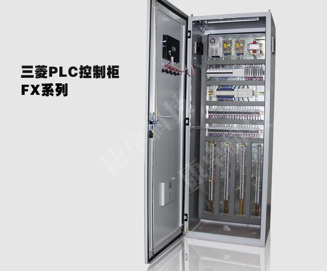 苏州三菱plc控制柜_设计制作_生产厂家