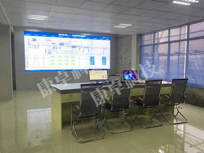 海南污水处理厂中控系统,海南污水厂中控室大屏幕显示系统