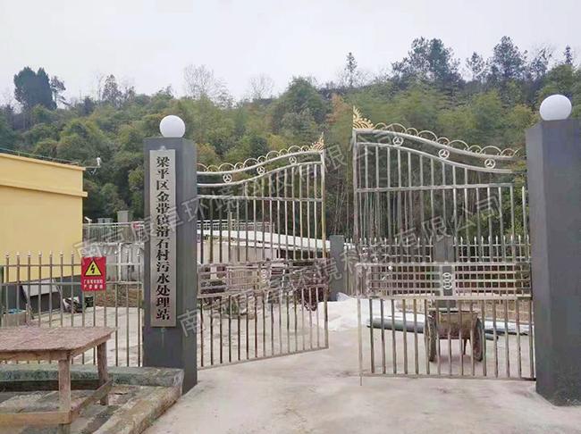 重庆污水处理PLC自动控制系统,重庆污水厂远程监控运行平台