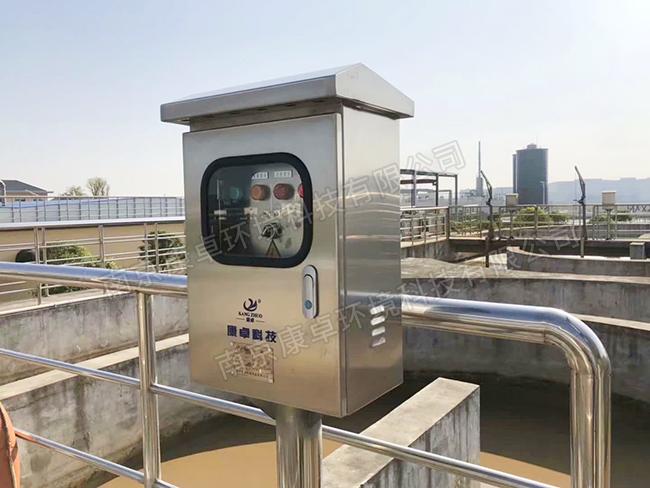 废水处理控制系统