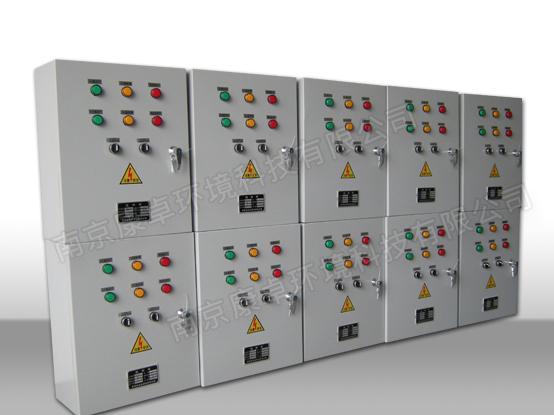 排污控制柜