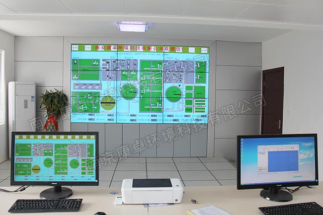 污水处理厂自控系统