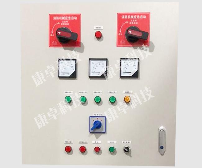 消防机械应急启动柜